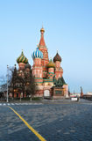 Famous Russian Orthodox church Stock Photography
