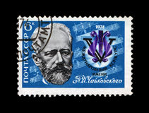 Famous russian, soviet composer, pianist Pieter Chaikovsky, Stock Photos