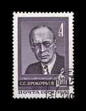 Sergey Prokofiev, famous russian, soviet composer, pianist, circa 1981, Stock Images