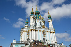 Famous Saint Andrew's church in Kiev Stock Image