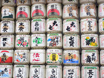 Famous Sake Barrels near Meiji Shrine, Tokyo, Japan. Famous Sake Barrels that line the entrance to the Meiji Shrink in Tokyo Japan Royalty Free Stock Image