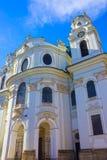Famous Salzburg Cathedral or Salzburger Dom at Domplatz, Salzburg Land, Austria Stock Photography