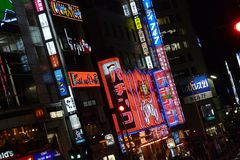 Famous Shinjuku district at night, Tokyo, Japan Royalty Free Stock Photos