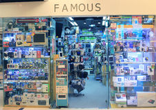Famous shop in hong kong Royalty Free Stock Images