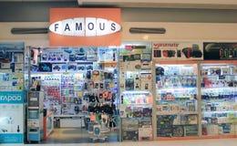 Famous shop in hong kong Royalty Free Stock Image