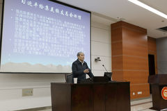 Famous south fujian culture expert pengyiwan teaching Stock Images