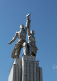 Famous Soviet monument: Laborer and Kolkhoznik, Moscow, Russia Royalty Free Stock Images