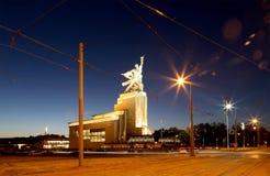 Famous soviet monument Rabochiy i Kolkhoznitsa, Moscow, Russia Royalty Free Stock Images