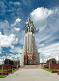 Famous soviet monument Worker and Kolkhoz Woman Royalty Free Stock Photography