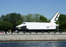 Famous Soviet space shuttle Buran Royalty Free Stock Photos