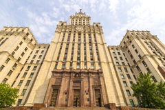 Famous Soviet Stalin skyscraper skyscraper in Moscow Royalty Free Stock Photography