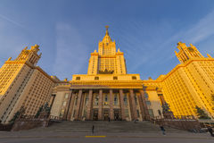 Famous Soviet Stalin skyscraper skyscraper in Moscow State University Stock Images