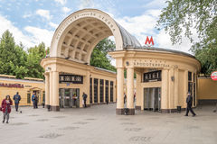 Famous subway station in Moscow Kropotkinskaya. Royalty Free Stock Image