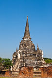 Famous temple area Wat Phra Si Sanphet Stock Photo