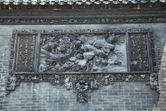 The famous tourist attractions in Guangzhou city China Chen ancestral temple on the roof, brick producing figures of decorative ar Royalty Free Stock Photos