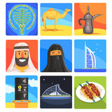 Famous Touristic Attractions To See In United Arab Emirates. Traditional Tourism Symbols Of Arabic Country Including Stock Photos