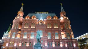 Famous travel spot architecture in Red Square Moscow Kremlin at night, Russia.  stock image