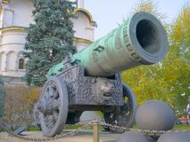 Famous travel spot The Tsar Cannon in the the Kremlin, Moscow Russia.  stock image