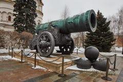 Famous Tzar pushka big canon near Kremlin, Moscow Stock Image