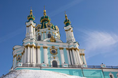 The famous Ukrainian Autocephalous Orthodox  Saint Andrew's Chur Royalty Free Stock Photography