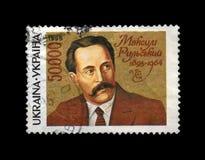 Maksym Rylskyi, famous ukrainian poet, writer, circa 1995, Royalty Free Stock Image