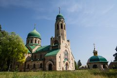 Beautiful church in Parkhomovka , Ukraine. Famous ukranian sights: Church in village Parkhomovka with mosaics of Roerich stock photography