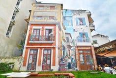 The famous wall painting at Manavika Trikala Greece Stock Photo
