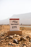Famous white and red road sign, Morocco. Ouarzazate 276 kilometres - road sign distance indicator on the road to Ouarzazate with blurred background, Morocco stock image