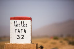 Famous white and red road sign, Morocco Royalty Free Stock Image