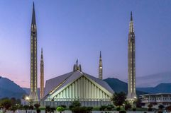 Famouse Faisal Mosque Foto de Stock Royalty Free