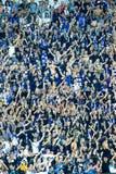 Fanáticos del fútbol en el emparejamiento entre Shakhtar Donets Fotografía de archivo libre de regalías