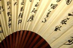 Fan. Paper fan Stock Photo