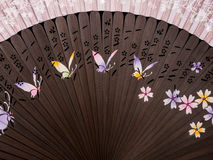 Fan background Stock Photo