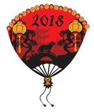 Fan card - Chinese zodiac the year of Dog Royalty Free Stock Photos