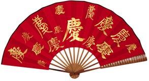 Fan of china Royalty Free Stock Photos
