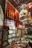 Fan china en el mercado de las señoras Foto de archivo libre de regalías