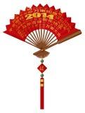 Fan china roja 2014 con el ejemplo de los saludos Foto de archivo libre de regalías