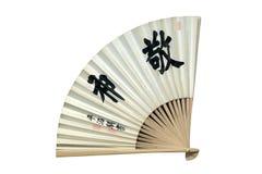 Fan de papel japonesa del vintage aislada en el fondo blanco foto de archivo
