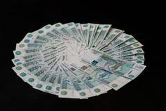 Fan del dinero Fotografía de archivo