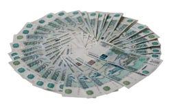 Fan del dinero Imagen de archivo libre de regalías