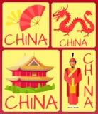 Fan della Cina, soldato antico, drago rosso e Camera royalty illustrazione gratis