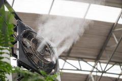 Fan elettrico di nebbia Fotografia Stock Libera da Diritti