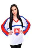 Fan eslovaca Imágenes de archivo libres de regalías