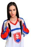 Fan eslovaca Imagen de archivo libre de regalías