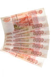 Fan of five thousandth Russian banknotes. Royalty Free Stock Photography