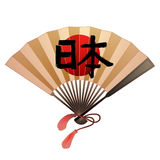Fan in japanese style. Hand fan in red and golden colors with traditional japanese design. Translation of the hieroglyph - Japan. Vector illustration isolated on Stock Photo