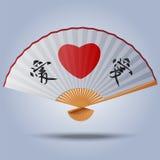Fan japonesa Los caracteres significan amor Fotos de archivo