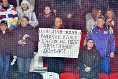 Fan keeps hand-made banner support Donbass team Stock Photos