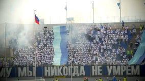Fan Piłki Nożnej Wspiera drużyny zbiory