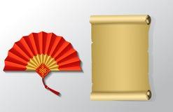 Fan se pliante chinoise rouge sur le fond blanc Illustration de vecteur Images libres de droits